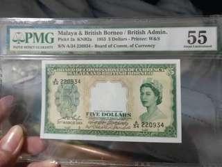 QUEEN 1953.  $5
