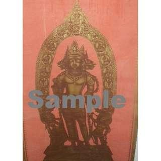 Digital Image of Vishnu Chaturanana (mid-ninth century) (Very Rare)