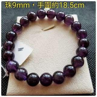 天然水晶~『紫水晶』手串