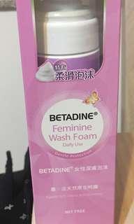 Betadine 必妥碘 女性潔膚泡沫 潔膚液 200ml 不含致敏MIT