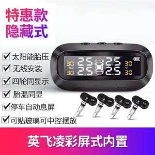 TPMS TIRES PRESSURE MONITORING SYSTEM SOLAR POWERED