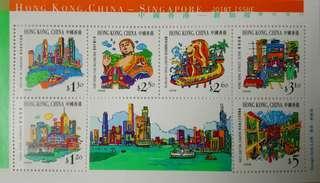 香港聯乘新加坡聯合發行旅遊小全張
