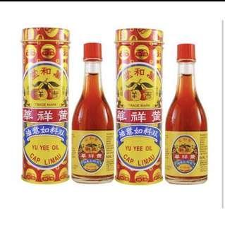 Traditional Chinese Yu Yee Oil