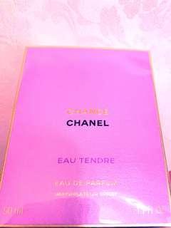 Chanel Chance Eau tendre 香水