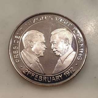 United Nations 1971 Coin