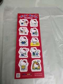 日本郵票 Hello Kitty