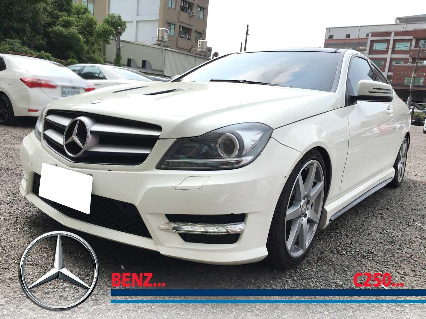 【全額貸】二手車 中古車 2012年 C250 1.8白 黑內裝 全景AMG
