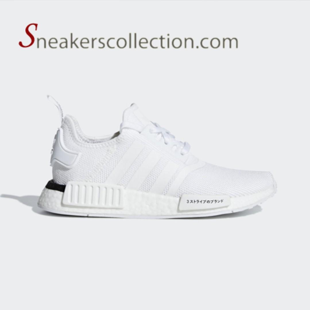 93e98de76 SOLD OUT NMD R1 Kids Shoes