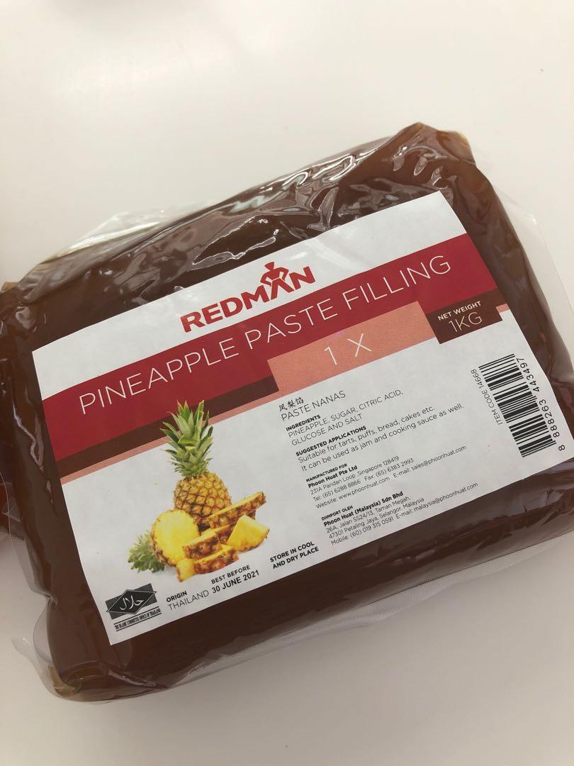 Pineapple tarts paste