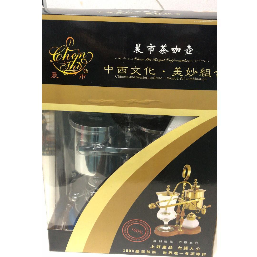 Vintage -  Belgium Luxury Royal Family Siphon Coffee Maker