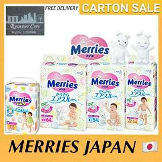 🚚 PROMOTION MERRIES Tape Diapers / Walker Pants (3 and 4 packs) | No.1 Japan Baby Diaper INCLUDING FREE DELIVERY