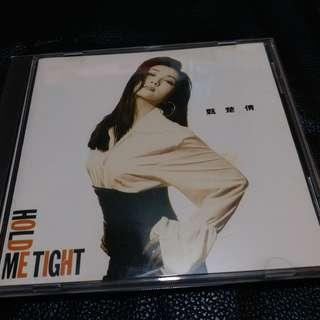 1CD 甄楚倩 [Hold me tight]