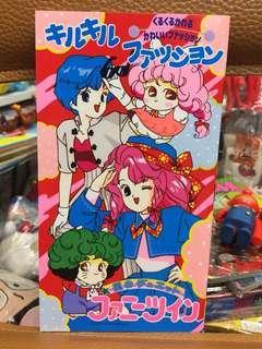 90年代 日本 少女動畫 填色簿 日版