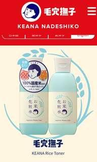 Keana Care Rice Toner