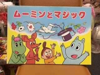 姆明 小肥肥一族 日本 幼稚園 交通安全 故事卡 一套12張
