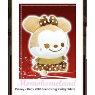 ♕30cm迪士尼米妮老鼠/Disney Minnie Mouse (Baby Petit Friends White)♕