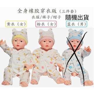 🚚 新生兒模型 女生娃娃 保母娃娃 隨機出貨