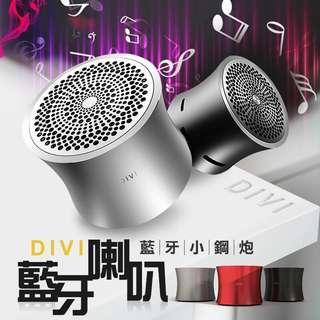 🚚 【DIVI】小蠻腰重低音小鋼炮無線藍牙喇叭 雙喇叭 雙認證 高清降噪 可插卡 一鍵拍照 藍芽喇叭 藍牙音響 藍牙音箱