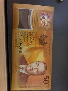 🚚 Singapore-Brunei $50 note