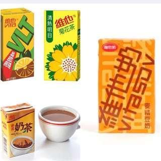 🚚 「3/21帶回」代購維他奶系列產品(檸檬茶\港式奶茶(特濃味/原味)\鴛鴦奶茶\維他奶豆奶\維他奶麥精豆奶)