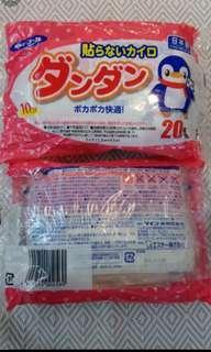 My Coal 日本製🇯🇵20小時暖包清貨價🈹