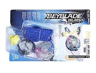 Brand New BEYBLADES Burst Evolution