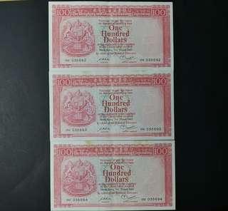 1982 匯豐$100紙幣連號三張(#035692-694)