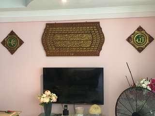 🚚 Islamic Wall Decor