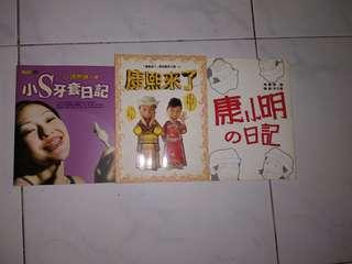 🚚 Taiwanese hosts books $1 each