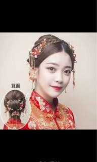 婚後物資 中式金頭飾 Chinese wedding gold hair accessories