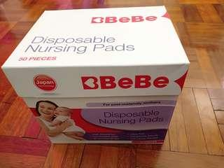 Disposable Breast Pads #MMAR18 (U.P. RM18)