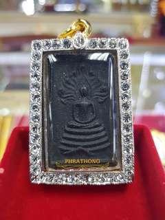 Phra Naprok