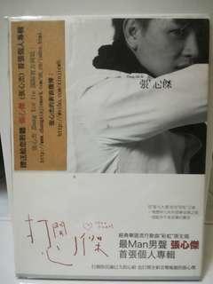 Zhang Xie Jie