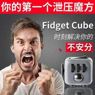 🚚 Figet Cube Rubik's Cube Block Anti-irritation Anxiety relieves stress decompression dice artifact