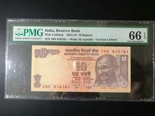 India, 10 Rupees, repeater s/n 818181,       PMG 66 EPQ