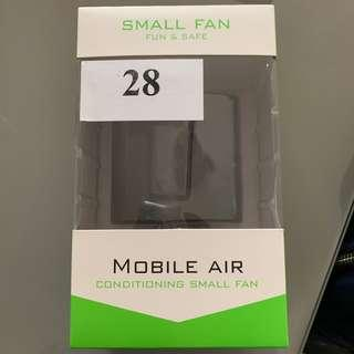 mobile air conditioning fan 隨身冷氣機