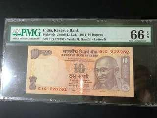 India, 10 Rupees, repeater s/n 828282,      PMG 66 EPQ