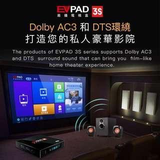 EV PAD 3s TV BOX