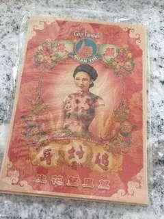 Ngan Yin Angpau