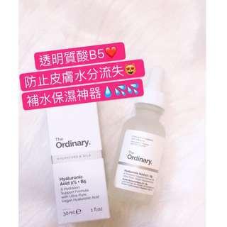 現貨❣️The ordinary: B5+ Hyaluronic Acid2%(透明質酸補濕)