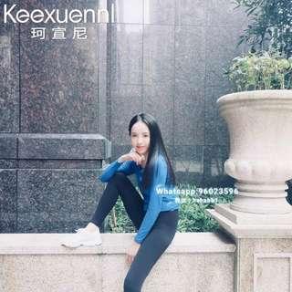 Keexuennl 經典閃電褲