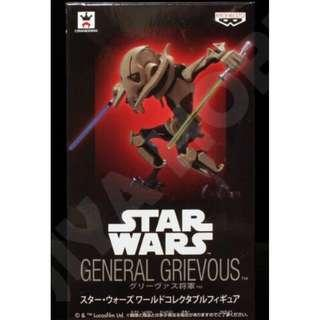 Banpresto Authentic Original WCF Star Wars - General Grievous