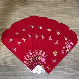 🚚 BN Limited Edition AXA Red Packets (Set of 8)