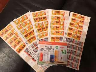 📲9788 0266 萬寧印花105個只售65元