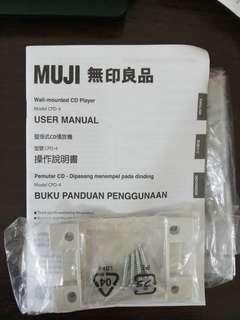 MUJI CD player accessory