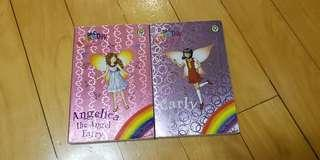 Rainbow Magic 2本$50