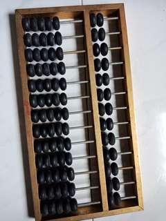 🚚 Vintage Abacus