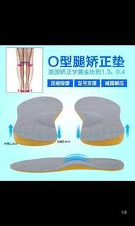 """New insole for """"O"""" shape legs"""