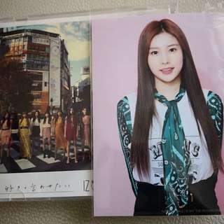 IZ*ONE 1st Japan Single (Suki To Iwasetai Type A)