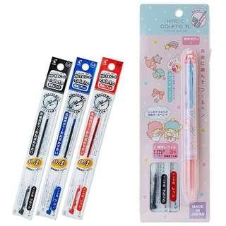 🚚 Sanrio x Pilot Hi-Tec-C Coleto Gel Multi Pen Barrel for 3 Refills - Little Twin Stars